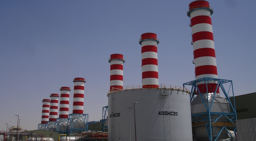 Aweer Gas Turbine Power Station 'H' Phase II