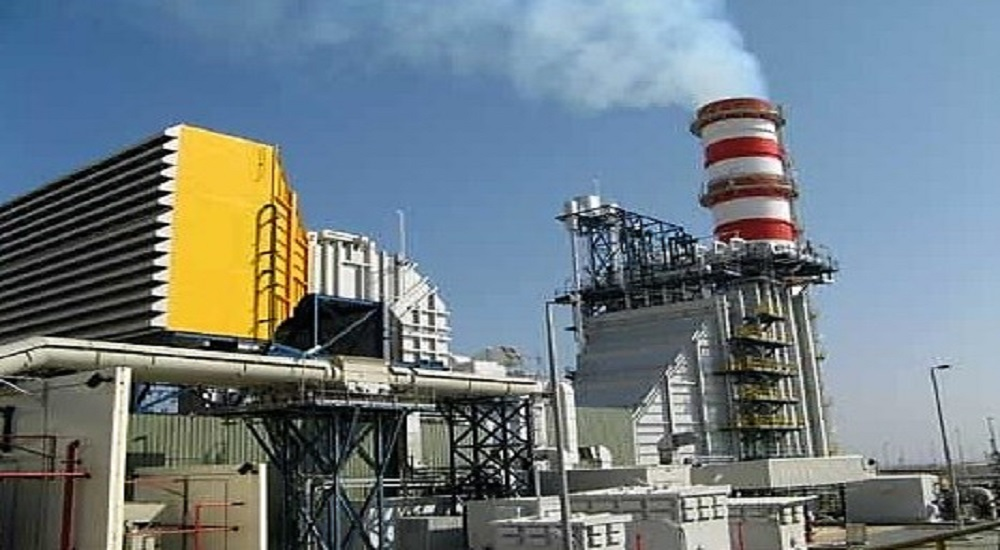 Fujairah Power Plant Extension